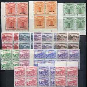 Pakistan 1961-63 Official set of 16 opt'd SERVICE in supe...