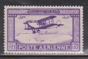 EGYPT Scott # C1 MH - Airmail