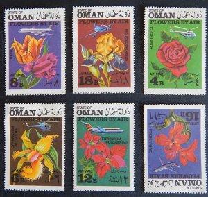 Oman, Flowers, (1542-Т)