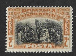 Romania Scott 185 Mint 2L King Carol I at Shrine stamp 2017 CV $2.50