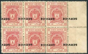 Bhopal SGO315 1932 1a Carmine-red Opt SERVICE Misplaced and INVERTED (no gum)