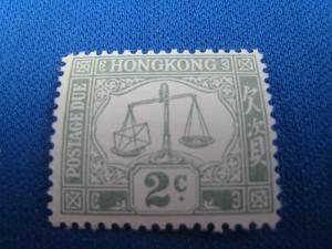 HONG KONG  SCOTT #J2  MNH    (inv11816-8)