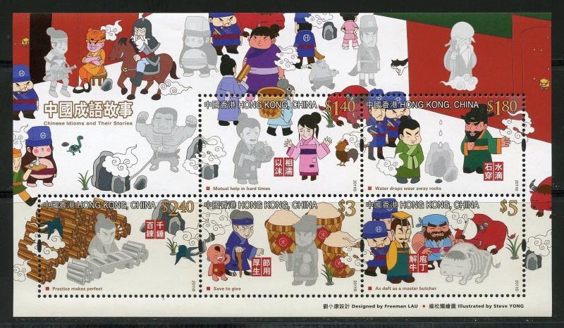 HONG KONG SOUVENIR SHEET SCOTT#1454 CHINESE IDIOMS LOT OF 50 MINT NH