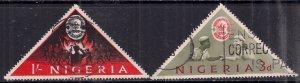 Nigeria 1963 QE2 Set 11th World Scout Jamboree Used SG 133 - 134 ( L1198 )
