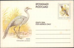 South Africa, Ciskei, Government Postal Card, Birds