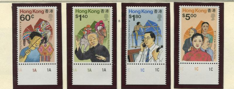 Hong Kong - Scott 546-549 - General Issue - 1989 - MNH - Set of 4 Stamps