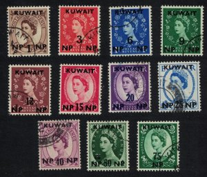 Kuwait Queen Elizabeth II 11v Ovpt 'NP' 1957 Canc SC#129-139 SG#120-130