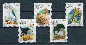 [106097] Laos 1994 Prehistoric animals birds dodo  MNH
