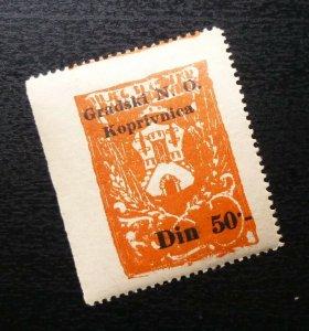 Croatia KOPRIVNICA Yugoslavia Local Revenue Stamp 50 DIN B3