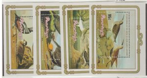 Penrhyn Island Scott #315-318 Stamps - Mint NH Set