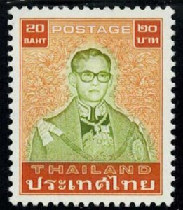 Thailand Scott 1091 Mint never hinged.