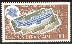 HALF CAT FRENCH COL. SALE: FR. POLYNESIA #C121 Mint NH