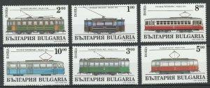 Bulgaria 1994 Trams, Railway 5 MNH stamps