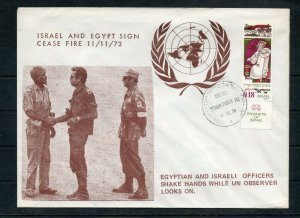 Israel 1973 Cease Fire between Israel and Egypt Cover!!