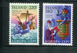 Iceland #541-2 MNH - Make Me An Offer
