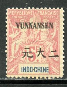 Yunnan Fou # 15, Mint  Hinge