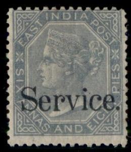 INDIA #SG O30b, 6a8p slate, og, LH, VF, PF certificate, SG $900.00