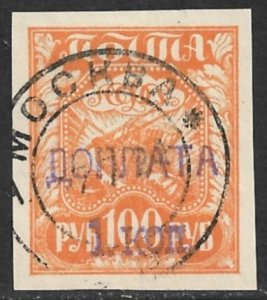 RUSSIA USSR 1924 1k on 100R Surcharged Postage Due Sc J10 VFU