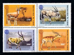 [77191] Tchad Chad 1996 Rotary Wild Animals Ungulates  MNH