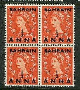 BAHRAIN; 1950s early QEII Optd. issue MINT BLOCK