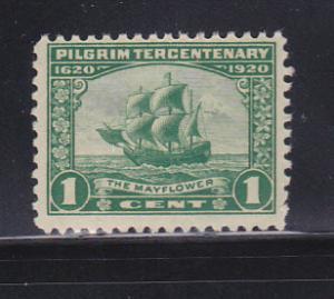 United States 548 MNH Ship (B)