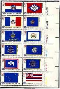 1682a Mint,OG,NH... Plate Block of 12... SCV $3.60