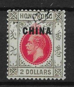 HONG KONG-CHINA SG28 1922 $2 CARMINE-RED & GREY-BLACK USED