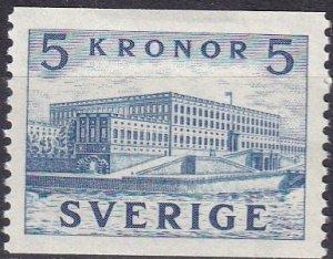Sweden #537 F-VF Unused CV $2.75  (Z5238)