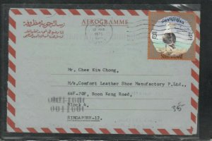 KUWAIT COVER (P0206B) 1975 25F BIRD ON FORMULA AEROGRAM TO SINGAPORE