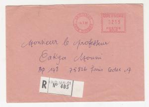 IVORY COAST, 1981 Registered cover, Meter, Abidjan, DGP/01 215f. to France.