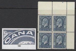 Canada, Uni 199i, MNH blk 4 (sm gum bend) Major re-entry variety