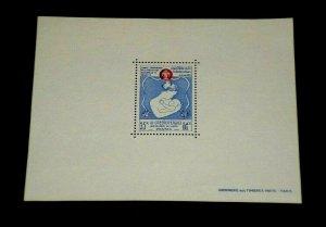 LAOS, #114a, 1965, UNICEF & W.H.O.  SOUV. SHEET MNH, NICE! LQQK!