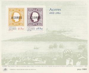 Portugal Azores #315a  MNH F-VF  CV $3.75  (V3536L)