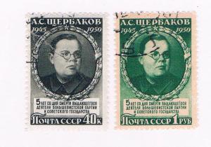 Russia 1460-61 Used set Shcherbakov 1950 (R0501)