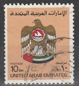 UAE #155 F-VF Used CV $8.25 (V1766)