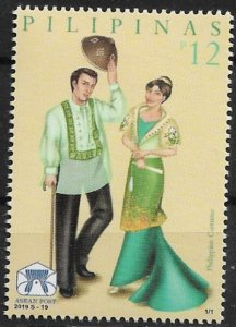 2019 Philippines Yvert 4271 Traditional Costumes MNH