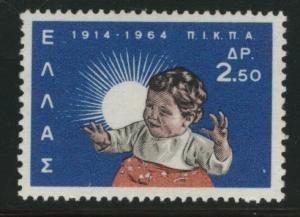 GREECE Scott 800 MNH** 1964 stamp