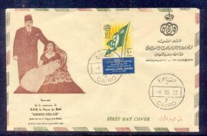 EGYPT - 1952 Birth of Crown Prince Ahmed Fouad  RARE