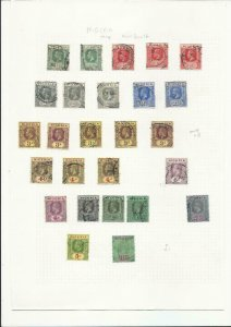 NIGERIA 1914-29 DIE 1 VALUES TO 10s WITH SHADES ALL USED (26) WMKS NOT CHECKED