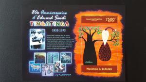Art - Burundi 2012. - Tingatinga ** MNH Block