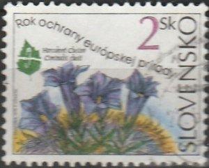 Slovakia, #205  Used , From 1995,  CV-$0.25