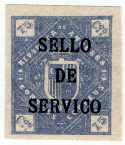(I.B) Andorra Postal : Arms of The Republic 75c (Official Service OP)