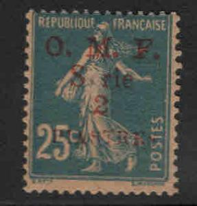 Syria Scott 76 MH* 1921  overprint scuff at y of Syria