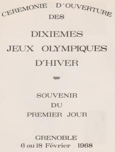 FRANCE FDC OPENNING OF OLYMPICS GAMES IN GRENOBLE IN 1968 - LOT#A2