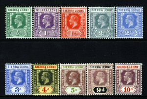 SIERRA LEONE KG V 1921-27 Definitive Part Set Die II SG 131 to SG 146 MINT