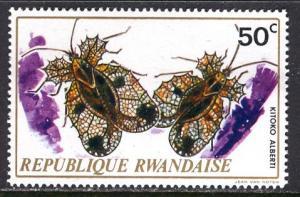 Rwanda: 1973; Sc. # 497, */MH Single Stamp