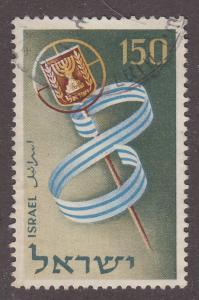 Israel 119 Israel's 8th Anniversary 1956
