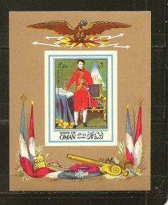 State of Oman Napoleon Bonaparte First Consul Souvenir Sheet MNH