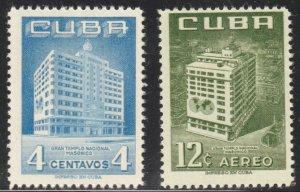 1956 Cuba Stamps Sc 558-C135 Masonic Temple,Havana Complete Set MNH