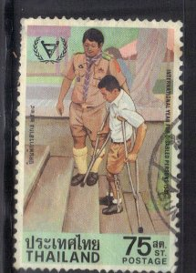 THAILAND  SC# 958 **USED**  75s  1981   SEE SCAN
